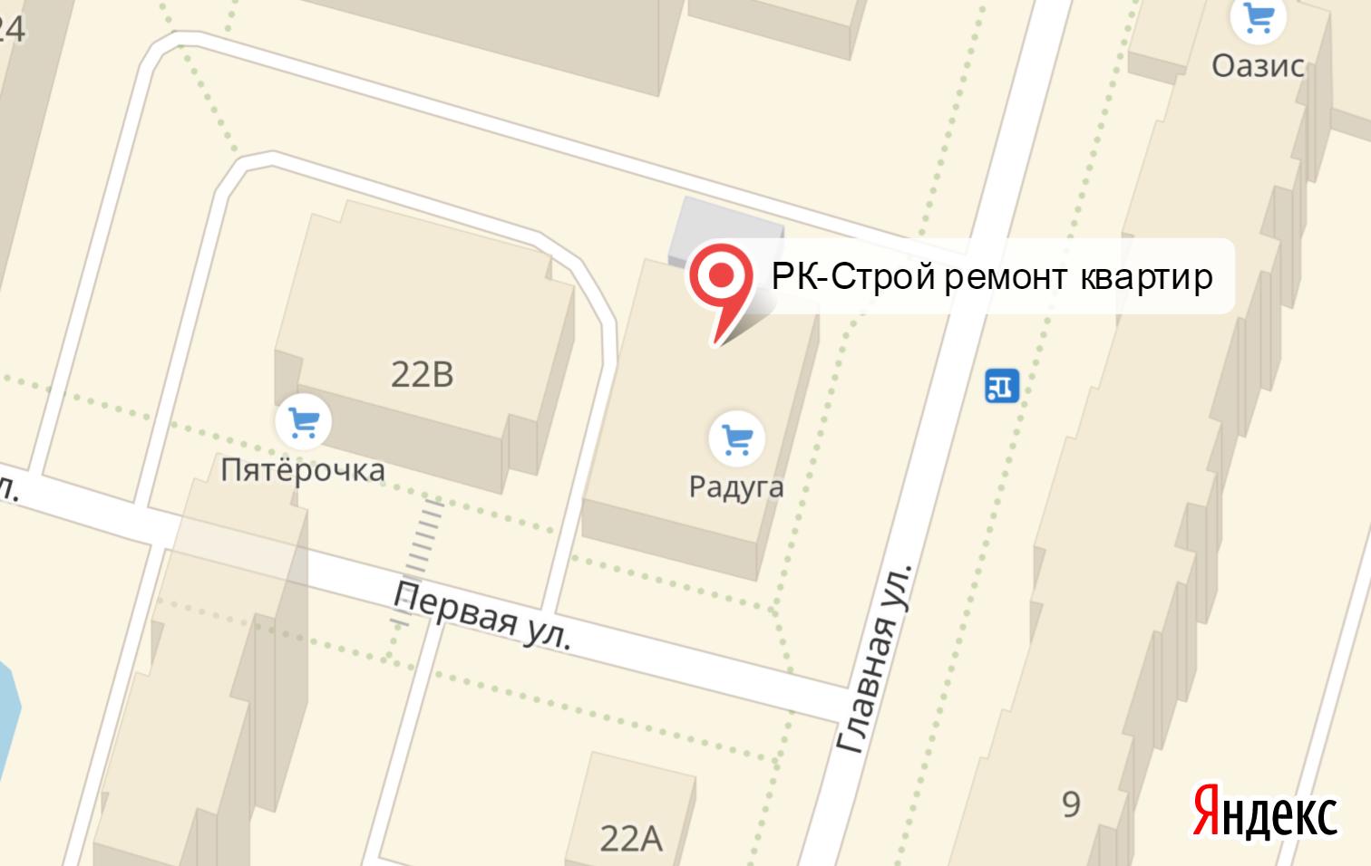 г. Железнодорожный ул. Главная 22Б ТЦ Радуга